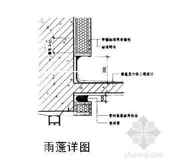 河南某宿舍楼EPS板薄抹灰外墙保温施工方案