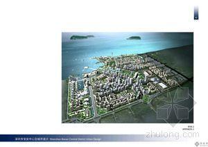 宝安中心区城市设计文本