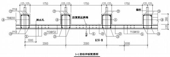 [重庆]某中学场地边坡治理工程施工设计图