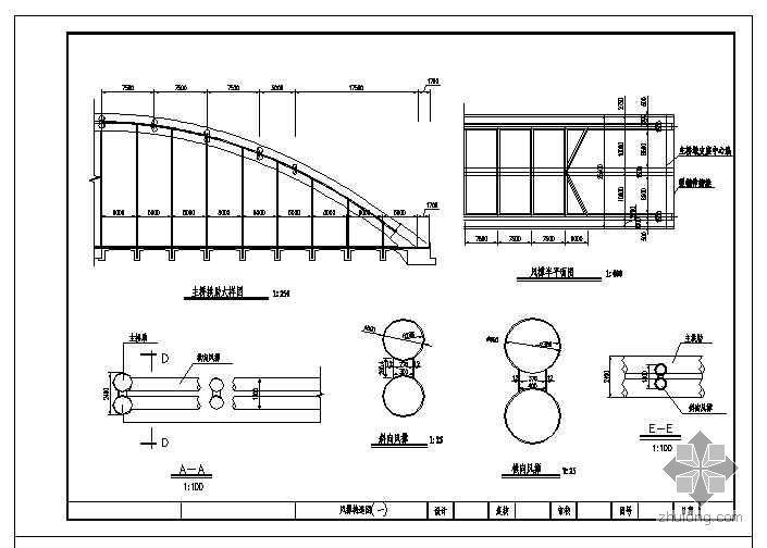 丽水市钢管混凝土下承式拱桥全套设计图纸