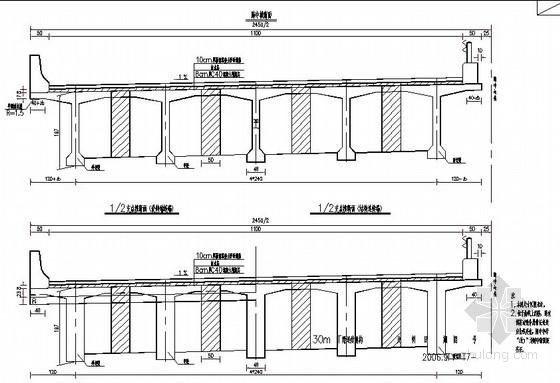 现浇预应力混凝土连续梁设计图(中交 全套)