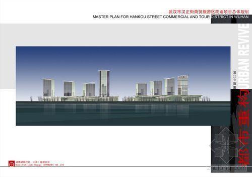 汉正街改造建筑设计方案文本