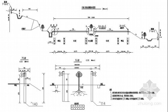 高速公路交通工程安全设施通用设计图