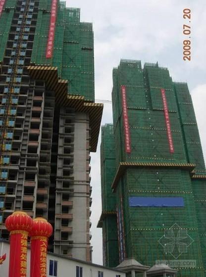 高层住宅楼安全文明工地观摩照片(80张)