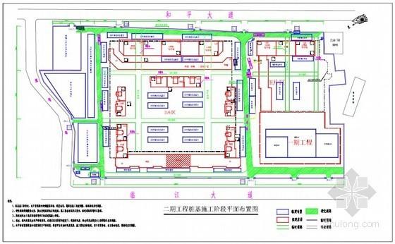 [湖北]框剪结构高层商业广场施工组织设计(平面布置图 中建)