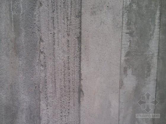[QC成果]提高外墙内保温施工质量成果汇报