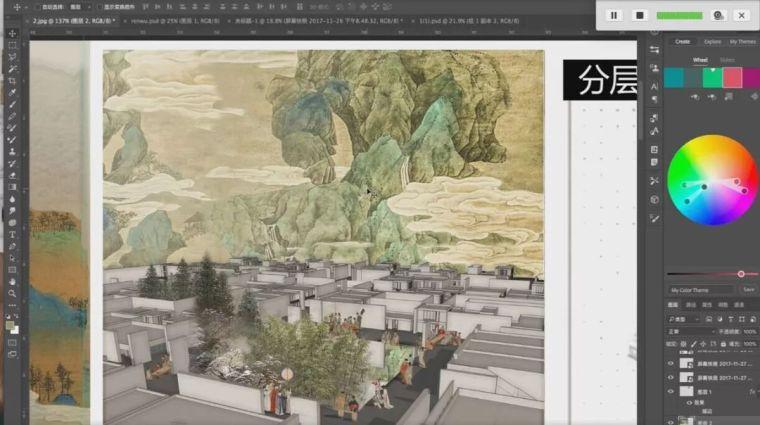 东方山水与未来城市|国际竞赛获奖作品解读_14