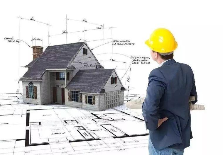 工程造价咨询阶段的管理与控制