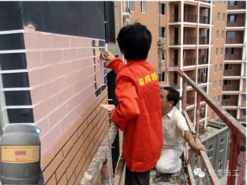 渗漏、裂缝这些常见的问题解决了,施工质量立马杠杠的!!_7