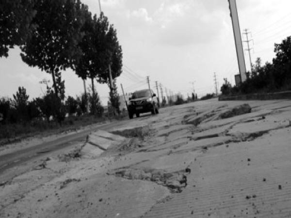 路基路面破坏原因及防治措施