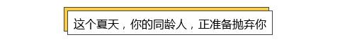 0基础建筑施工图设计入门教程(一看就会!)