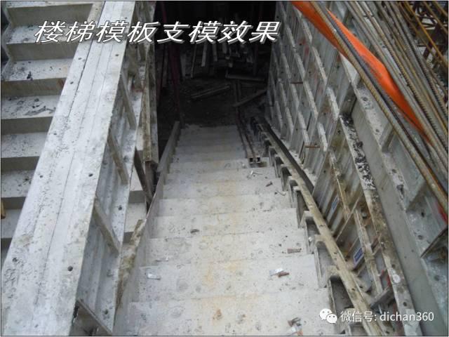 某建筑工地标准化施工现场观摩图片(铝模板的使用),值得学习借鉴_22