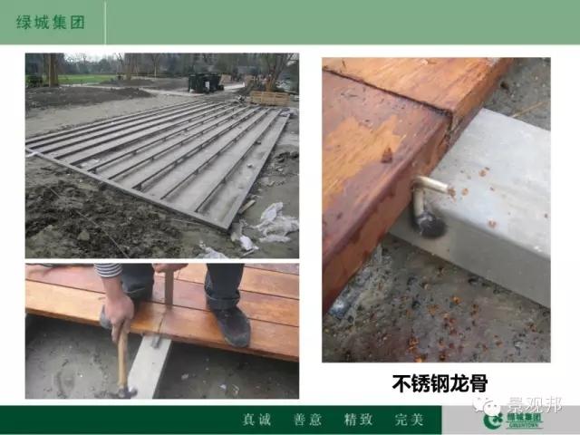 干货|绿城精致景观营造工艺工法篇倾情呈现-20160518_104945_068.jpg
