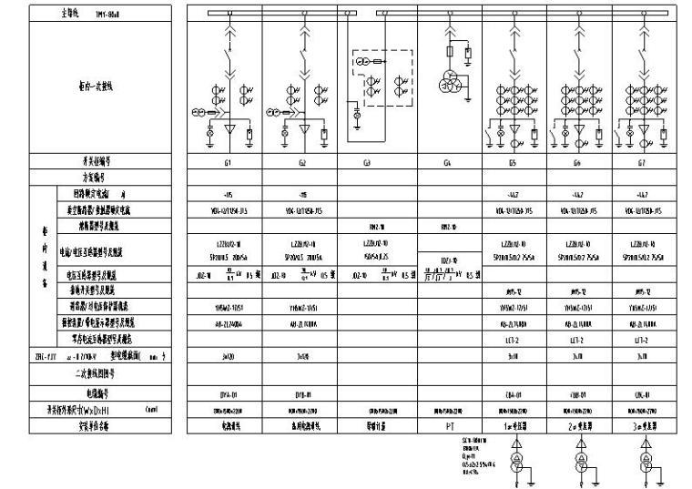 陕西某医院10kV配电工程电气设计图纸