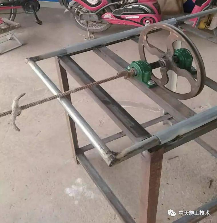 一种自制对拉螺栓分离装置_2