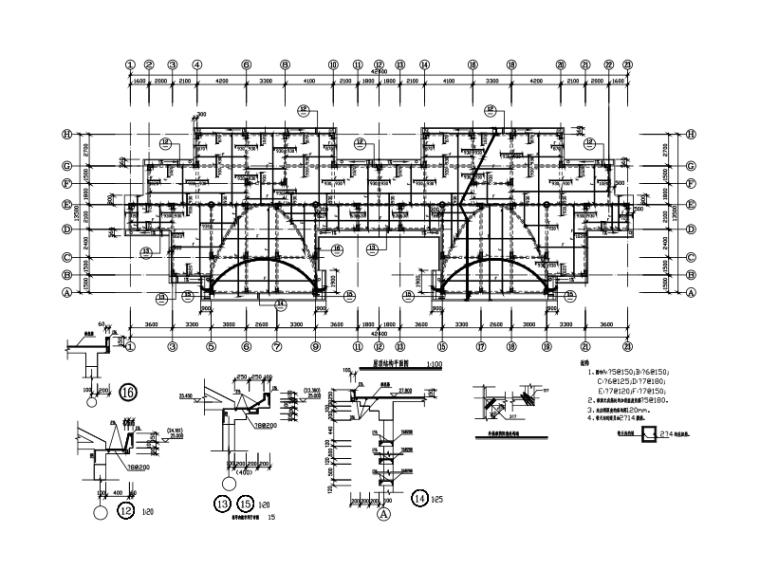 7层办公楼异形柱框架结构施工图