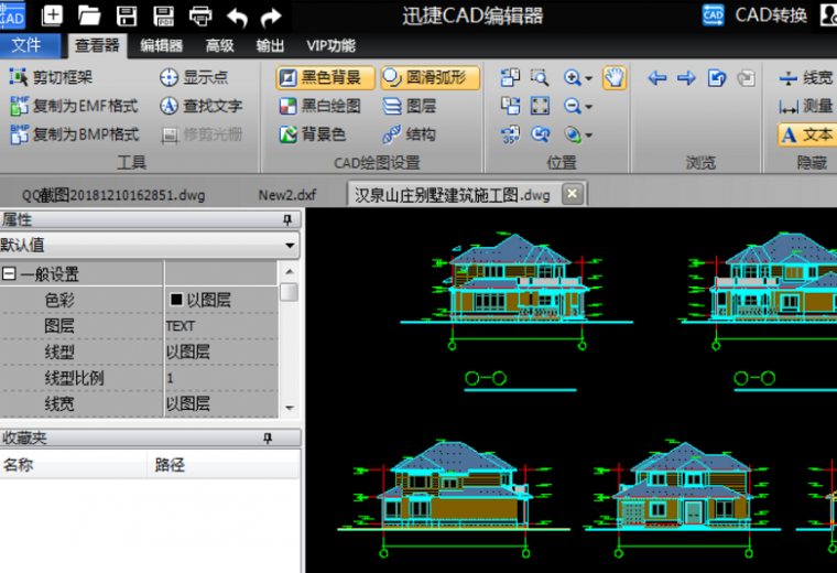 可以将图片格式的图纸转换成CAD图纸吗?