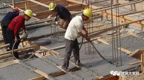 干货!混凝土浇筑施工工艺流程图_9
