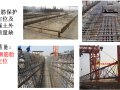 道路及桥梁工程质量通病防治(105页)
