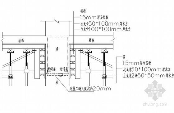 [贵州]框架结构物流园工程模板施工方案