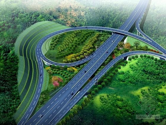 高速公路互通跨线工程安全专项施工方案(93页)