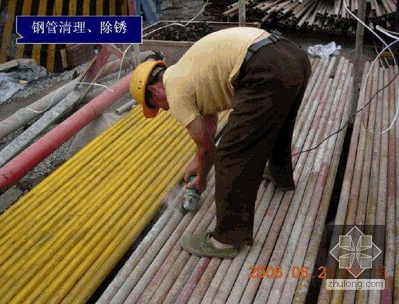 [重庆]建筑工程槽钢悬挑外脚手架搭设施工工艺(附图丰富)-钢管清理除锈