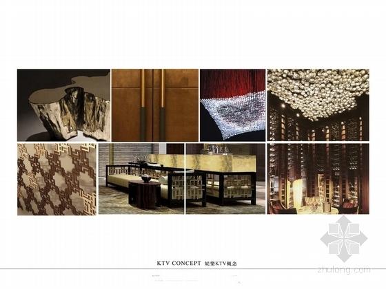 某现代中式五星级酒店设计方案概念图