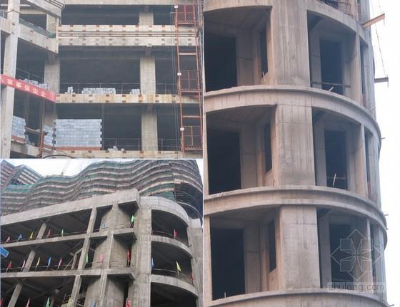 建筑施工起重工程、高处作业及拆除工程安全技术培训讲义