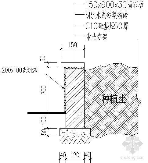车库花台断面详图-4