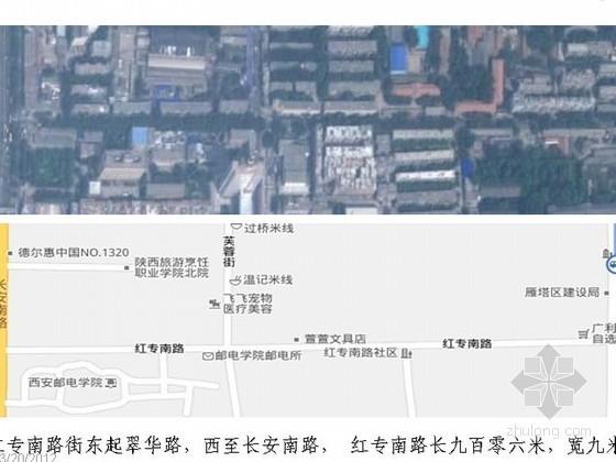 [西安]步行街景观设计方案调研