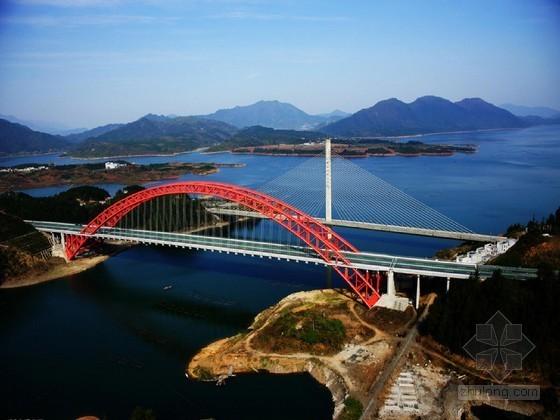 336米中承式钢管混凝土提篮拱桥施工及使用阶段受力性能计算报告94页