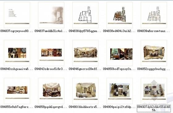 [佛山]高层住宅区奢侈欧式四居室样板间设计方案资料图纸总缩略图