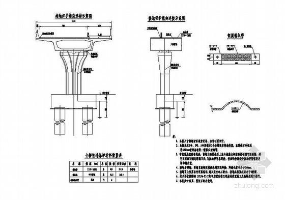 匝道桥梁路灯接地保护节点详图设计