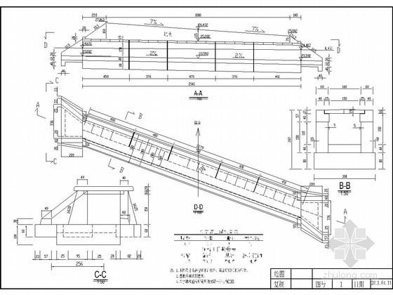 钢筋混凝土盖板涵图纸(含技术交底)
