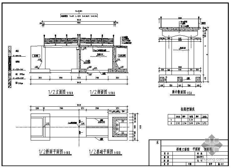 马鞍山西路人行木桥改钢筋混凝土桥工程图纸