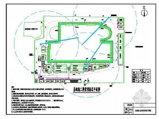 科研办公楼施工平面布置图(多图)