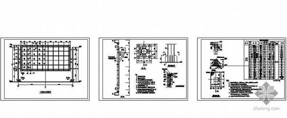 某钢结构广告牌施工图
