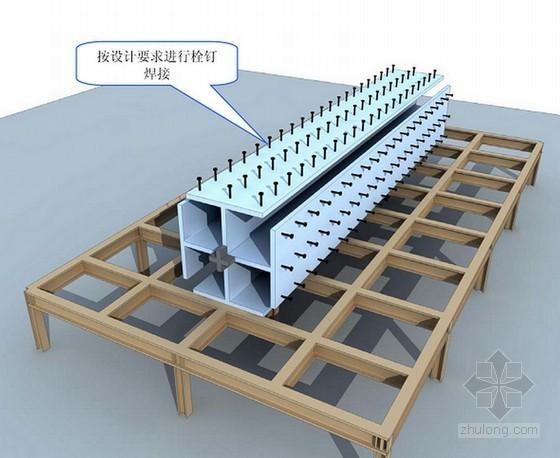 [广东]框架核心筒结构办公楼塔楼工程钢结构施工方案(155页 附图丰富)