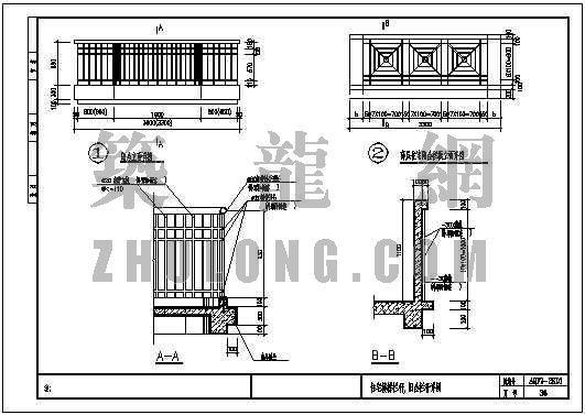 楼梯栏杆、阳台栏杆详图