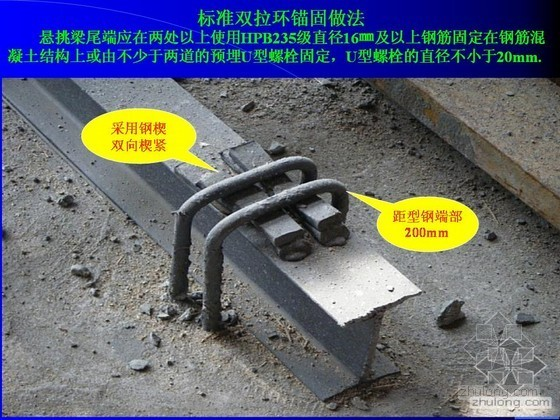 建筑施工扣件式钢管脚手架安全技术操作规程