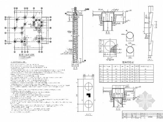 [浙江]地上三层框架结构小别墅结构施工图(含阁楼、地下室)