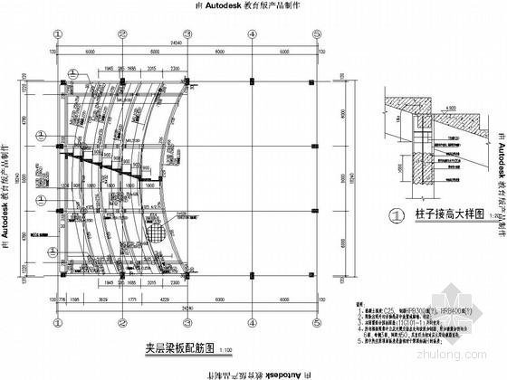 钢结构多功能报告厅屋面改造结构施工图