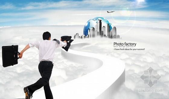 [广西]研发中心建设工程外墙涂料施工劳务合同