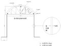 高速公路跨线桥工程冬季施工方案(word,21页)