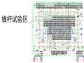 [北京]信息技术研发基地项目抗浮锚杆试验施工方案