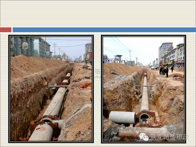 市政工程给排水现场施工图识图_56