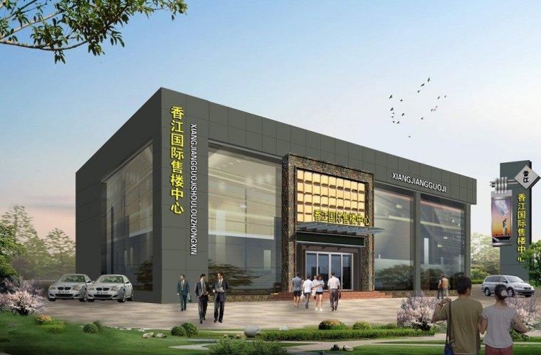 售楼处设计效果图_售楼处设计方案-郑州中骏设计_12