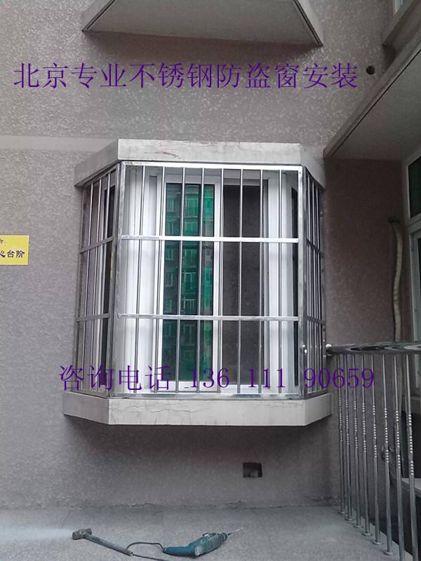 北京西城西直门附近专业安装家庭不锈钢安装护栏