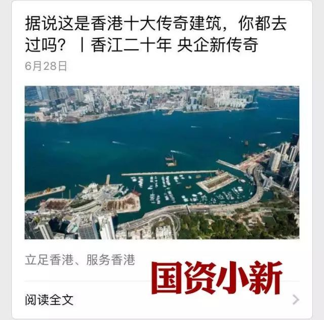 聚焦中建!习近平考察港珠澳大桥香港段_21