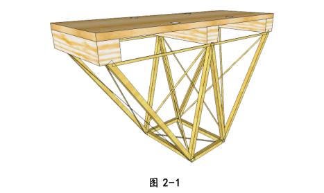 第七届全国大学生结构设计竞赛计算书(一等奖)